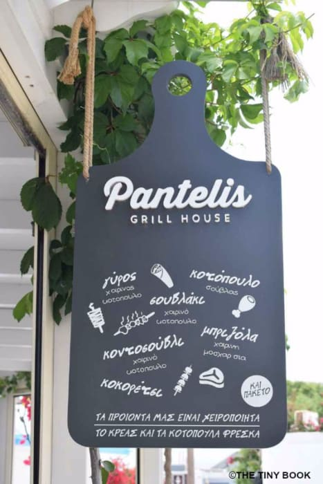 Restaurant sign, Antiparos island.