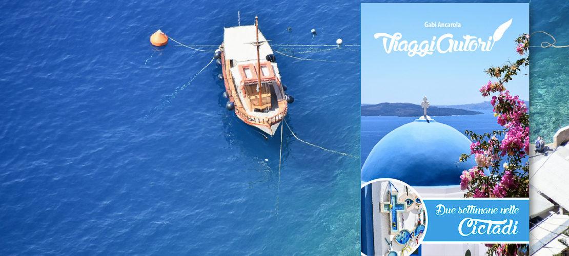 Due Settimane nelle isole Cicladi